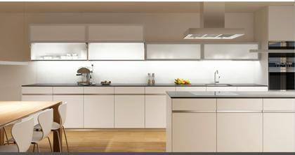 Iluminar la zona de trabajo en tu cocina el blog de - Iluminacion muebles cocina ...